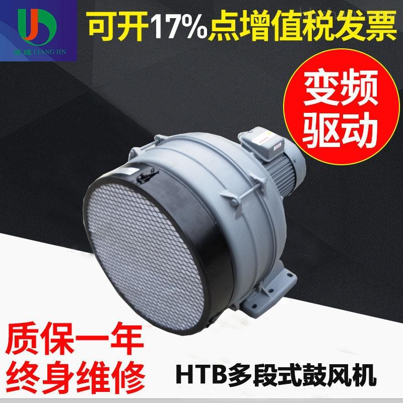 厂家原装HTB100-203风机