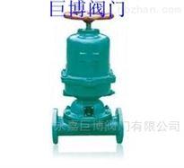 G6B41J常闭式气动衬胶隔膜阀/专业制造