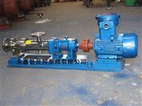 G70-2GF型不锈钢抛光螺杆泵