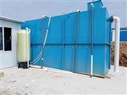 WSZ一体化生活污水处理设备装置