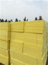 保溫隔音防火岩棉複合板產品