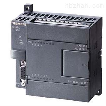 西门子ps307电源模块5a