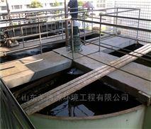 工业废水物化处理设备 超效浅层气浮机