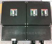 FXM防尘防水防腐配电箱厂家