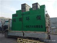 wsz-6徐州養雞場生活污水處理運行費用低