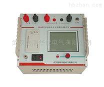 GHMS發電機轉子交流阻抗測試儀廠家熱賣