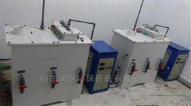 赤峰医院污水处理设备