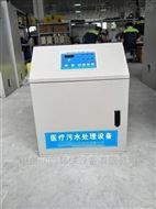 美容院污水处理设备操作简单