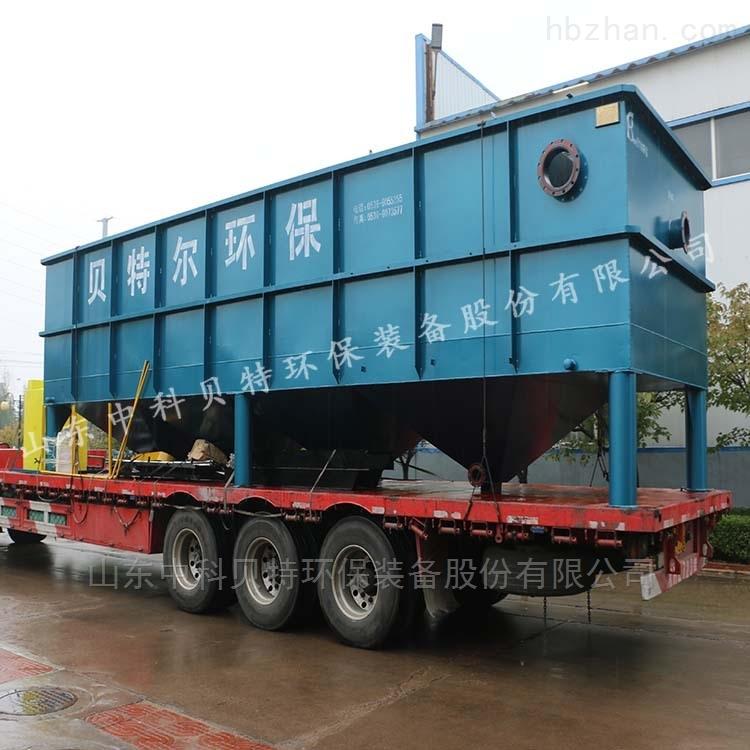 洗沙汙水處理設備斜管沉澱器AG电玩環保