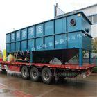 供應化工工業廢水處理設備斜管沉澱器