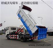 随州新中绿1.5-30吨勾臂式垃圾车