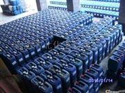 销售各种清洗剂板式换热器片除垢剂厂家
