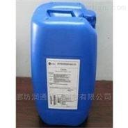 润通环保酸洗剂