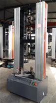 20KN50KN牆體保溫材料拉伸試驗機