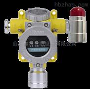 硫化氢瓶组泄漏报警器仓库检测浓度报警仪