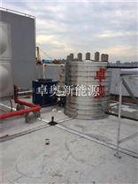 常州马杭工厂太阳能加空气能