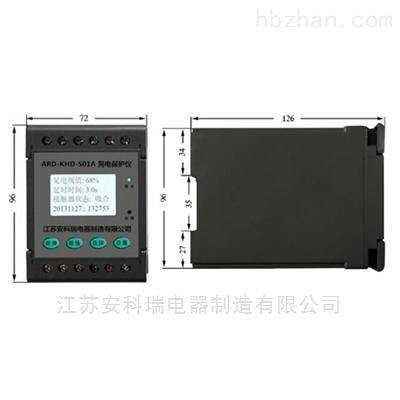 630A以下交流接触器晃电保护仪