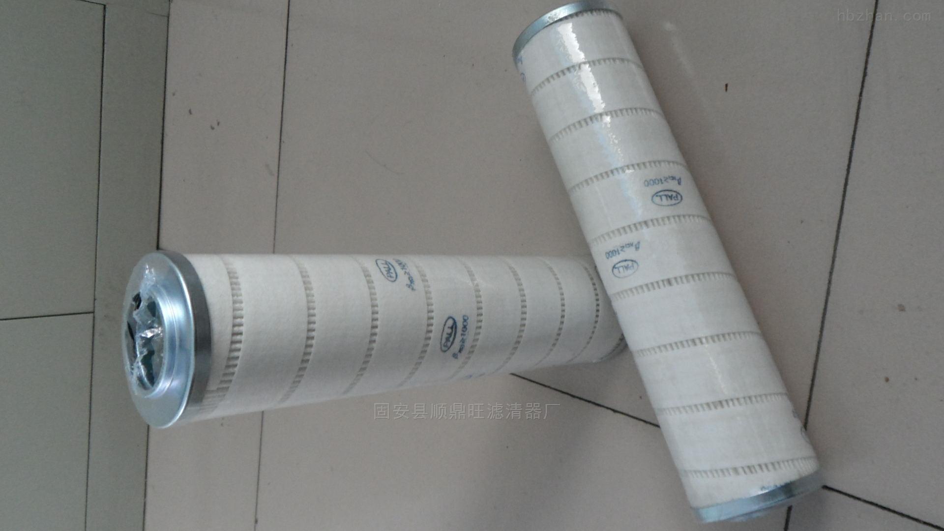 HC6200FUN4HPALL颇尔滤芯