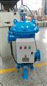 全自動電動刷式自清洗過濾器直銷