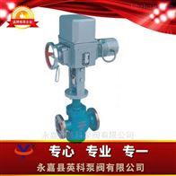 Y945H/Y型电动双阀座蒸汽减压阀