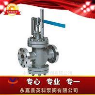 Y45H/Y型杠杆式蒸汽减压阀