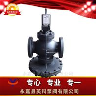 YD43H型先导式超大膜片高灵敏度减压阀