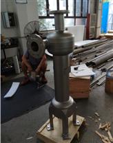 JQLX不锈钢离心立式固液分离器