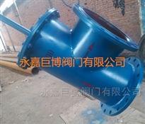 SSDF-1水上式底阀/厂家报价