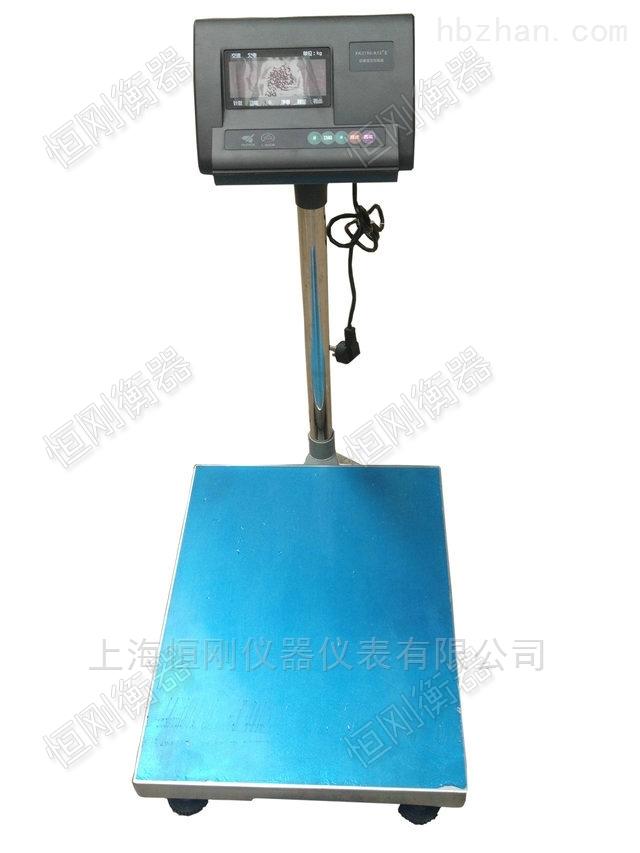 50kg台称价格 落地式立杆台秤