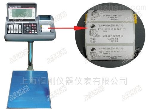 15kg电子台称 电子立杆台秤带打印
