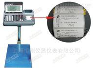 Tcs15kg电子台称 电子立杆台秤带打印