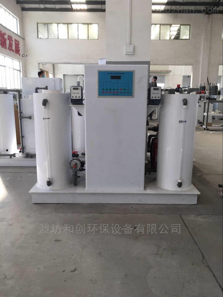 溆浦县污水处理厂二氧化氯发生器厂家
