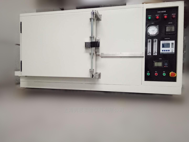 无氧化烤箱