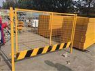 基坑临边防护栏生产厂家