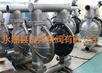QBY-40QBY型不锈钢气动化工泵