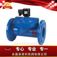 ZCS型水用電磁閥