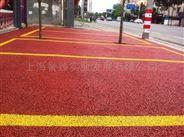 广西省南宁市供应彩色透水混凝土材料
