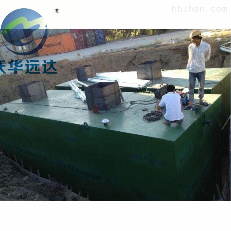 肉食食品污水处理设备工艺流程