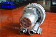 氣泡脫鹽清洗機專用旋渦氣泵、高壓風機