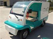 出售批发电动环卫车大功率电动垃圾车型号齐全