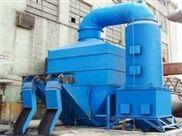 湿式除尘设备生产厂/润宇环保sell/湿式除