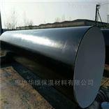 环氧沥青防腐漆苏城厂家专业施工