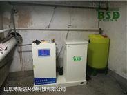 東方寵物醫院污水處理器優質產品