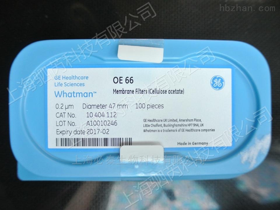 whatman醋酸纤维素膜(CA膜)OE66 0.2um