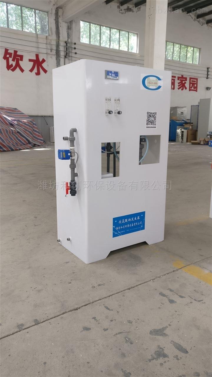 西藏水厂消毒设备氯酸钠发生器生产厂家