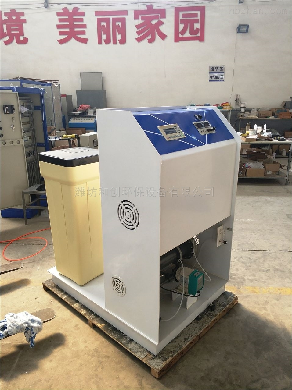 新型智能化次氯酸钠发生器饮水消毒设备