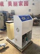 兰州污水消毒电解法次氯酸钠发生器设备