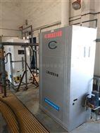 新疆工业循环水杀菌设备二氧化氯发生器价格
