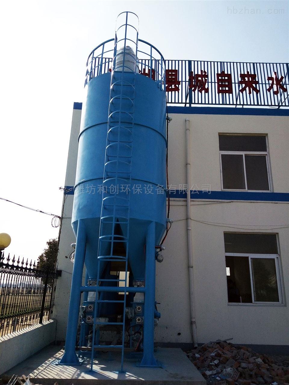 上海污水处理一体化粉末活性炭投加装置选型