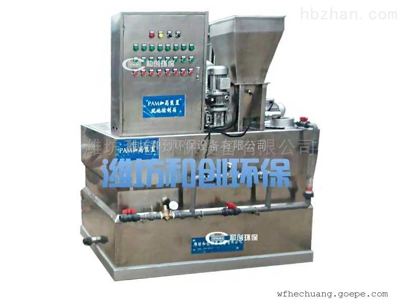 云南污水处理设备磷酸盐投加系统选型
